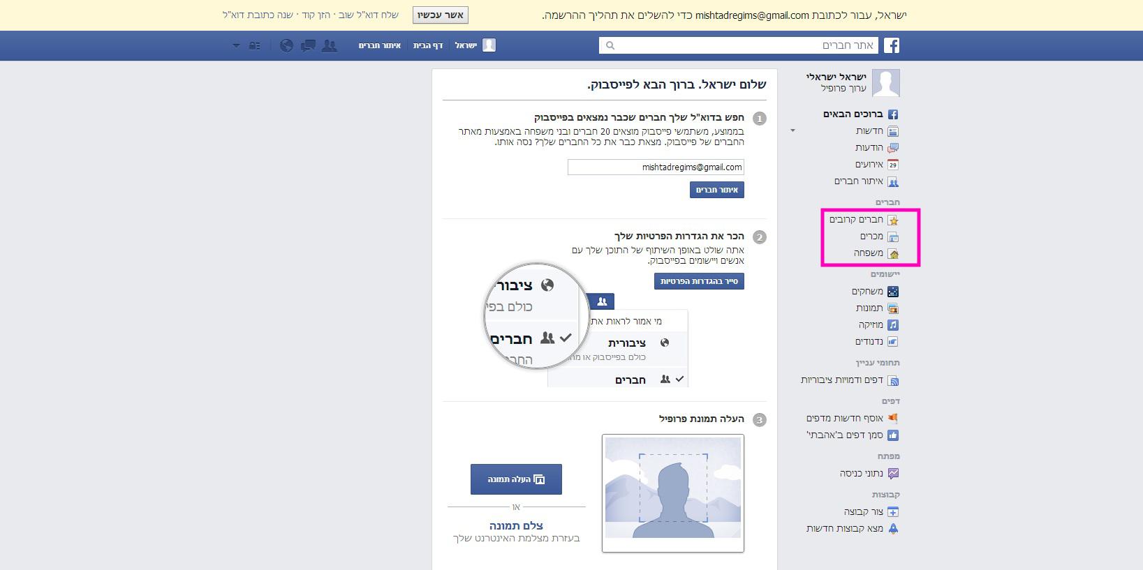 פייסבוק ב1