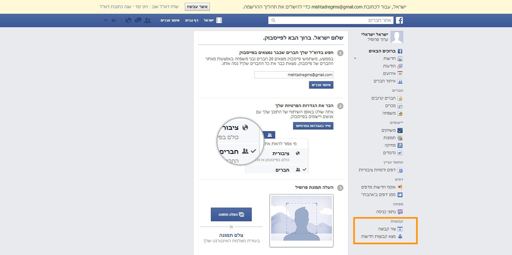 פייסבוק ה1