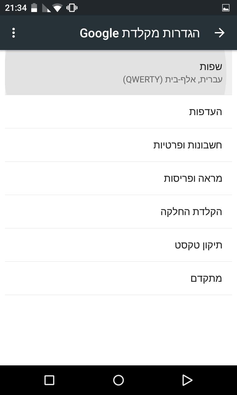 Screenshot_2015-08-26-21-35-00