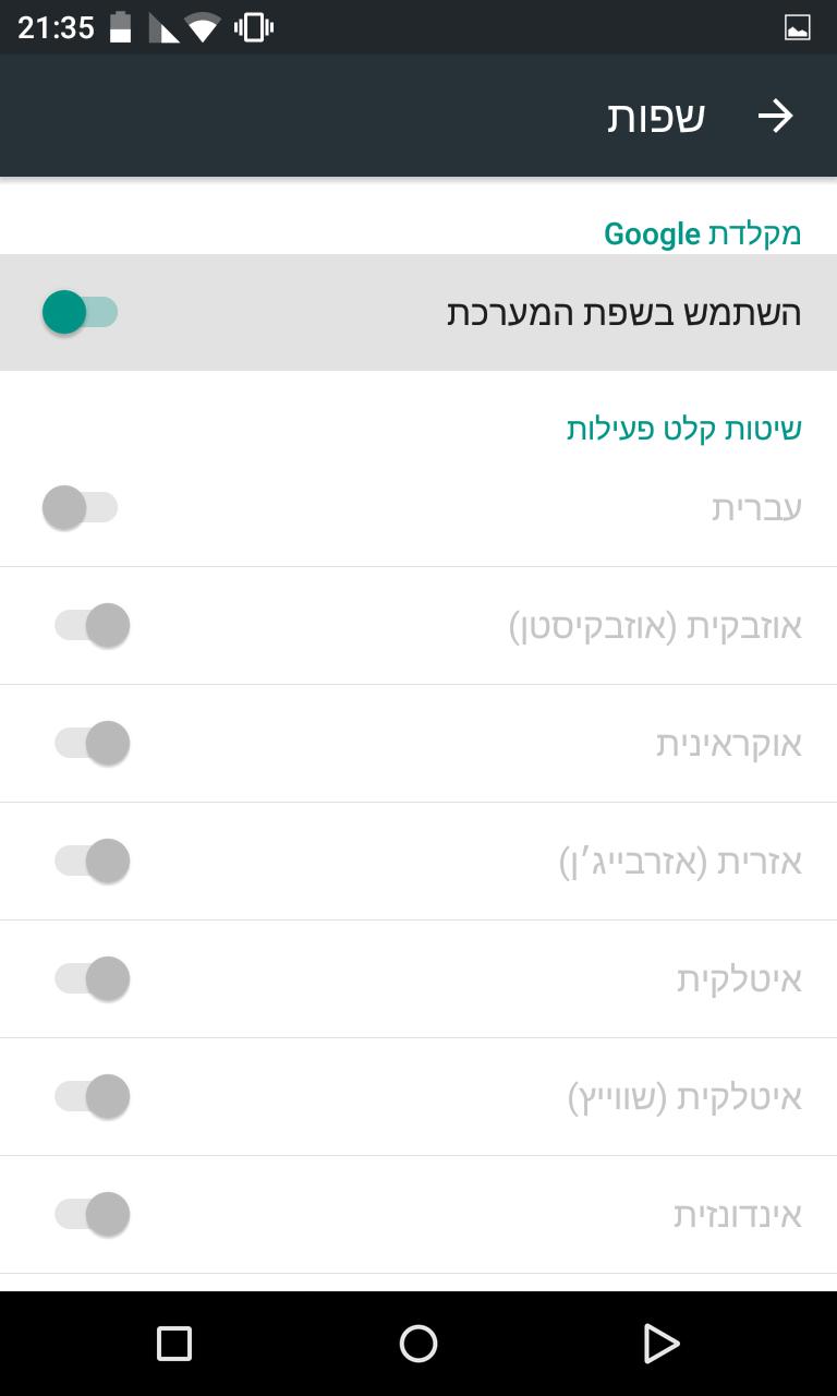 Screenshot_2015-08-26-21-35-39