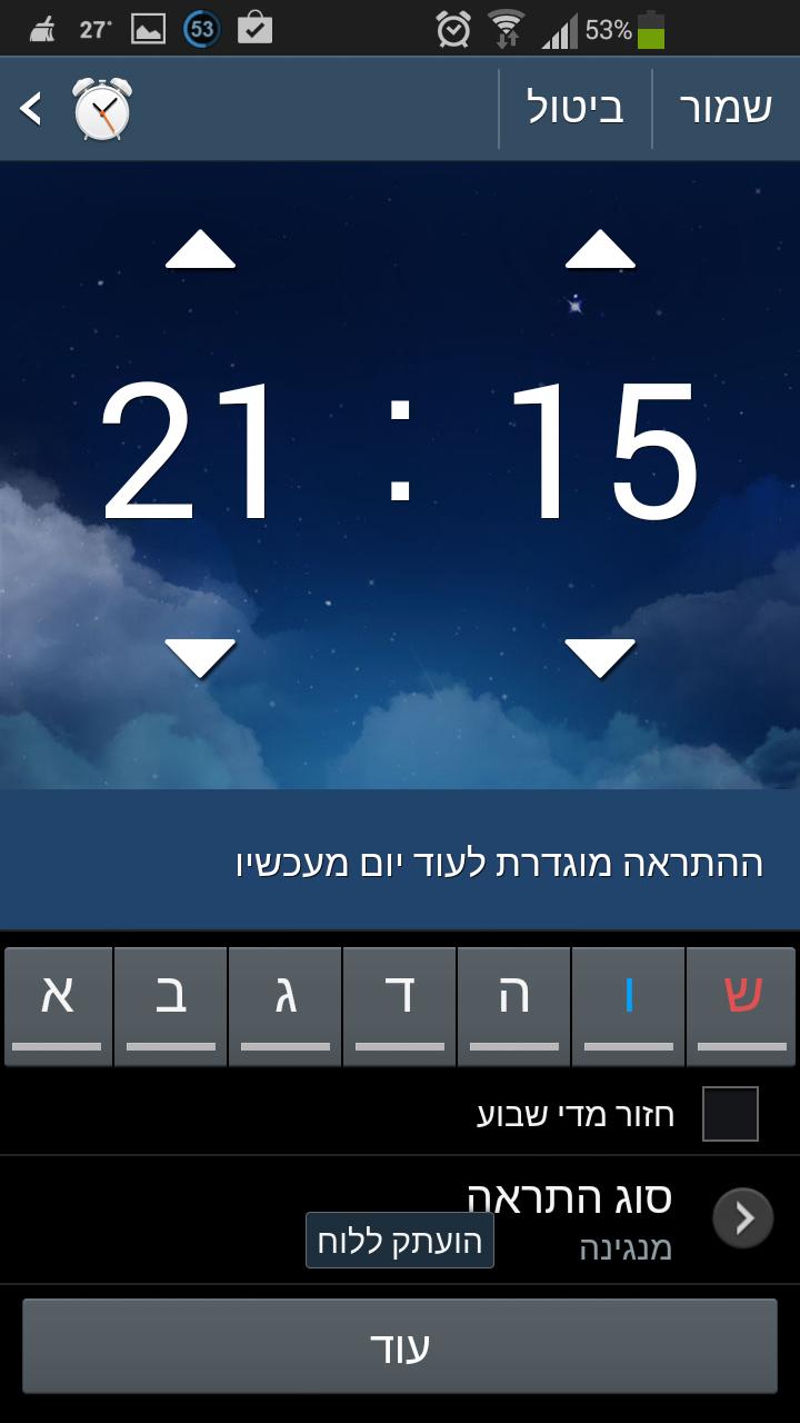 clock2 fix