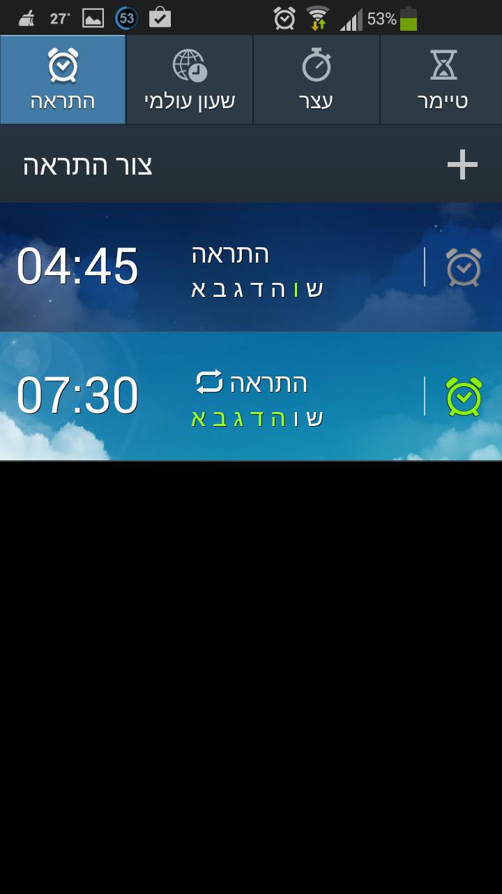 clock3 fix