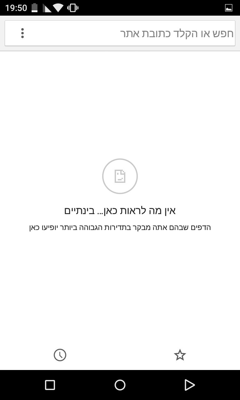 Screenshot_2015-08-25-19-50-48