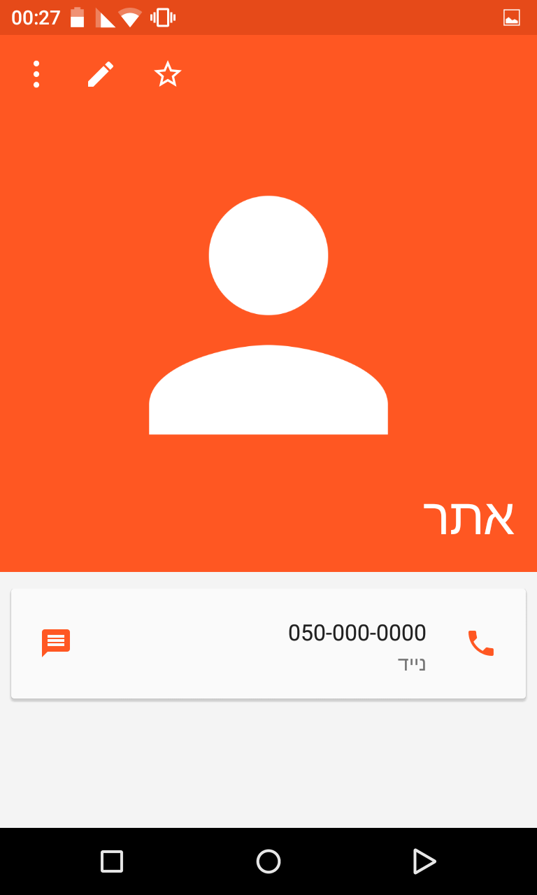 Screenshot_2015-08-26-00-27-37