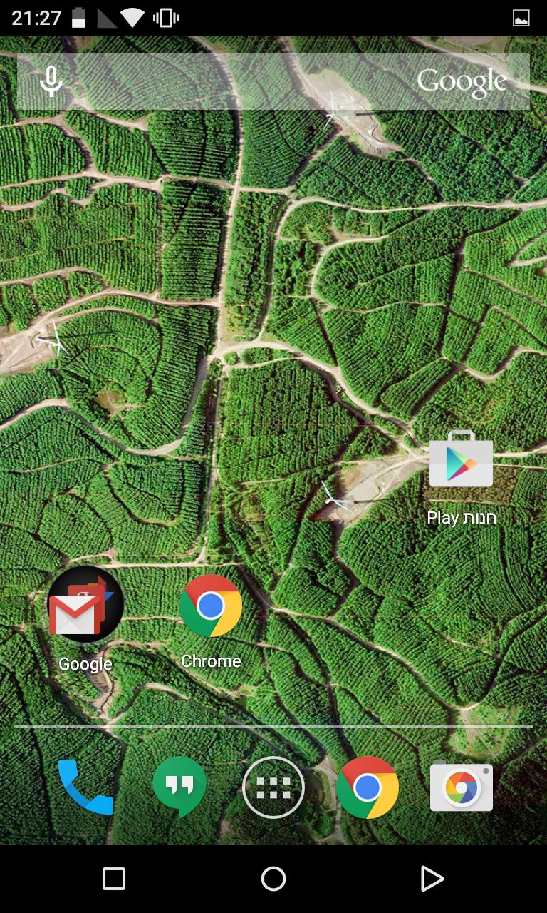 Screenshot_2015-08-26-21-27-05