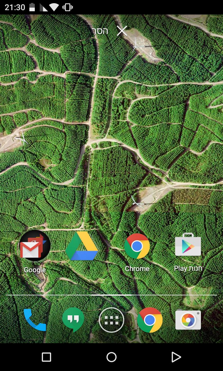 Screenshot_2015-08-26-21-30-54
